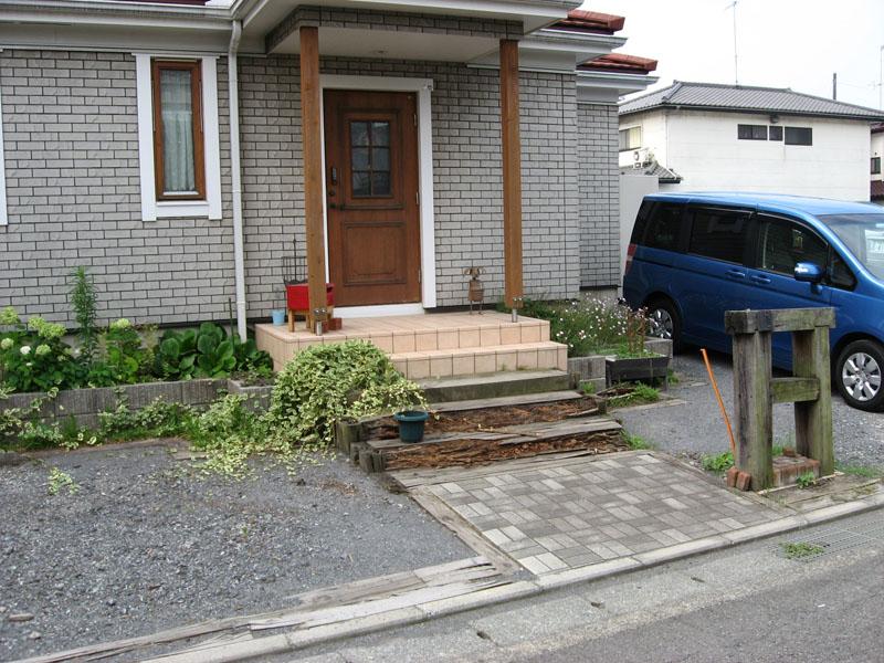 http://www.various-gardens.info/blog/ebinashi%20kamiimaizumi_i%20800x600%20%E2%91%A0.jpg