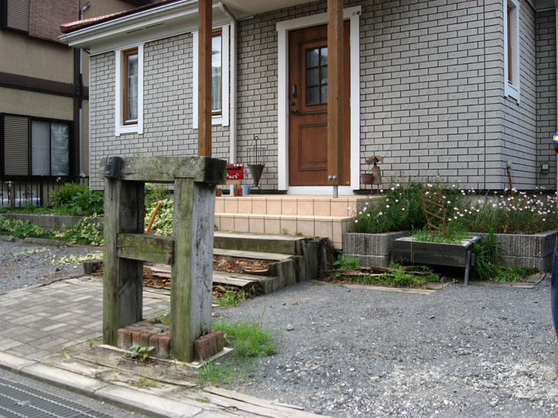 http://www.various-gardens.info/blog/ebinashi%20kamiimaizumi_i%20800x600%20%E2%91%A1.jpg